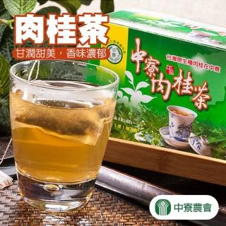 【中寮農會】中寮肉桂茶20包-盒(1盒)