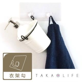 【TakaoLife 高尾生活】高分子無痕掛勾-衣架勾型透明版
