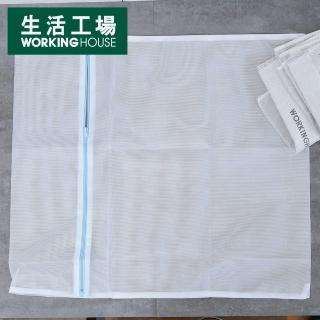 【生活工場】L平面細網洗衣網袋