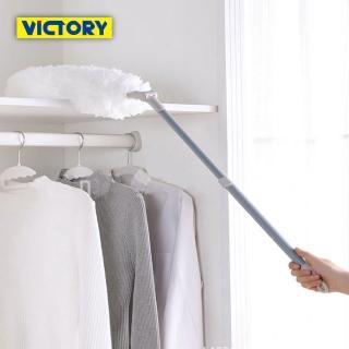 【VICTORY】冷氣機長柄伸縮除塵撢子#1032024(2入)