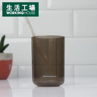 【生活工場】Simple品味生活漱口杯/