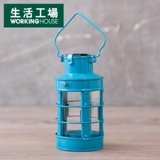 【生活工場】湛藍海岸戶外燭台H14.5CM