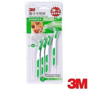 【3M】護牙牙間刷4支入-S(1.0mm)