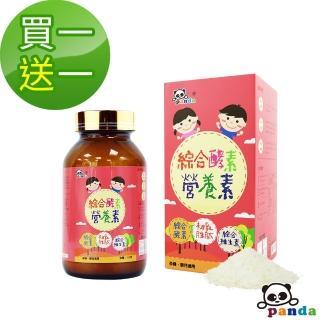 【鑫耀生技】綜合酵素營養素 300g(1+1組合)