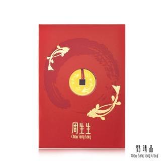 【點睛品】鯉躍龍門 黃金金片/金幣