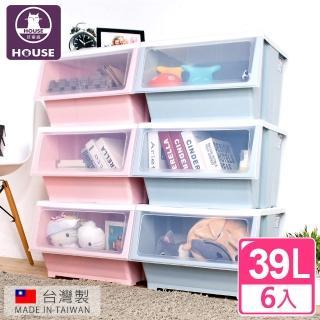 【HOUSE】大容量-艾夏掀蓋式可堆疊玩具衣物收納箱-39L-六入(多色可選【台灣製造】)