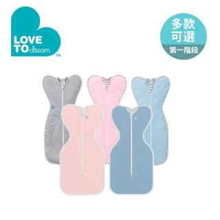 【Love To Dream】第一階段0-6個月 蝶型包巾 一般款(三色S/M可選)