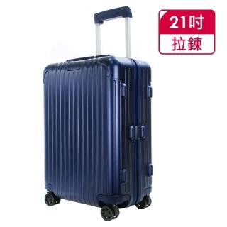 【Rimowa】ESSENTIAL Cabin 21吋登機箱(霧藍)