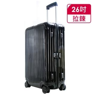 【Rimowa】ESSENTIAL Check-In M 26吋旅行箱(亮黑)