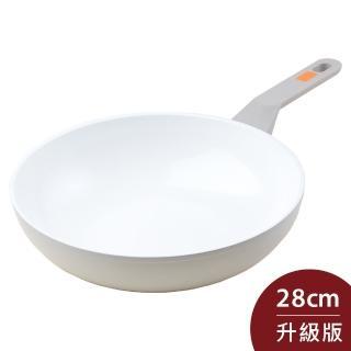 【Berndes】寶迪 Veggie White 白色陶瓷不沾炒鍋 28cm 電磁爐可用