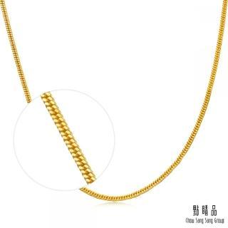 【點睛品】點睛品 機織素鍊黃金項鍊45cm_計價黃金