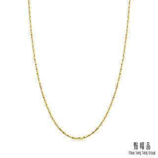 【點睛品】點睛品  典雅清新日常穿搭機織素練40cm_計價黃金