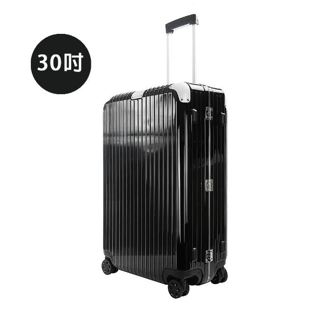 【Rimowa】HYBRID Check-In L 30吋旅行箱(亮黑)