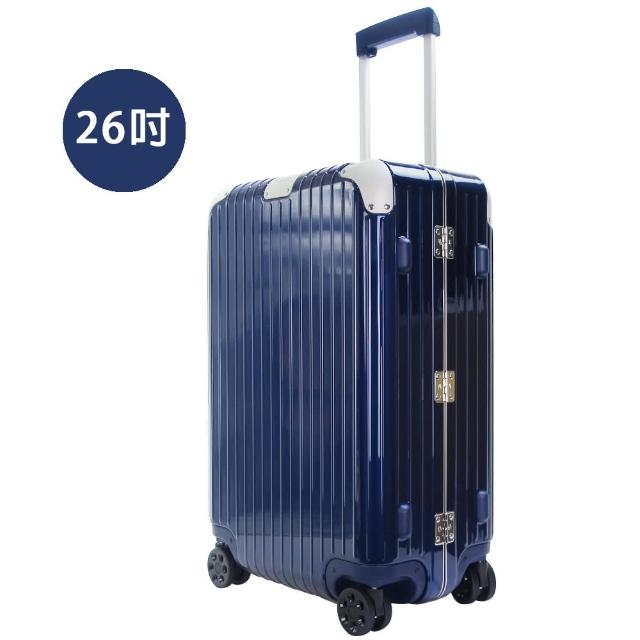 【Rimowa】HYBRID Check-In M 26吋旅行箱(亮藍)