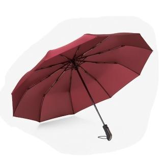 全自動十骨超大防風兩用折疊傘-紅(CS-UB02)