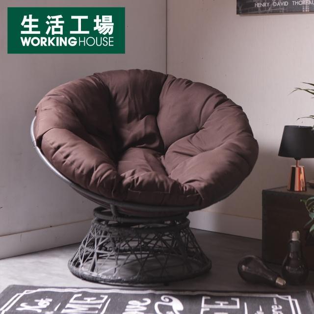 【生活工場】舒適旋轉式星球椅