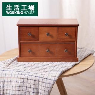 【生活工場】Angelina 雜物收納盒