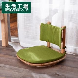 【生活工場】自然簡約生活和室椅