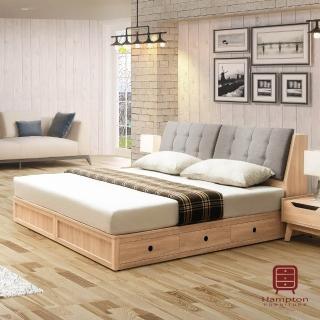 【Hampton 漢妮】弗羅拉系列6尺收納式三抽床組(雙人床/床組/床/床底/床頭/床頭箱/雙人床頭箱/收納床底)