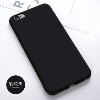 【My Colors】液態膠系列 iPhone 6/6s 4.7吋 新液態矽膠 絲滑 柔軟 手機保護殼(天然矽膠軟殼 手感滑順)
