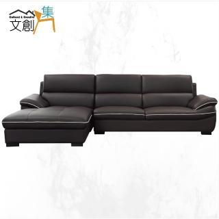 【文創集】波爾多  現代黑皮革L型沙發組合(左&右二向可選)