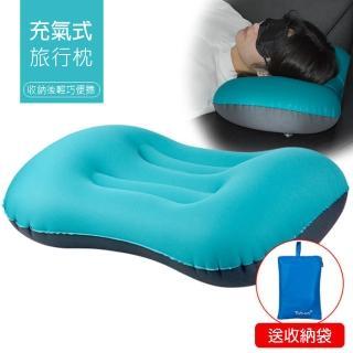 【艾玩客】歐美熱銷戶外旅行辦公出差便攜式充氣枕 腰靠枕 午睡護頸枕(新升級人體工學弧線結構設計-多色系)