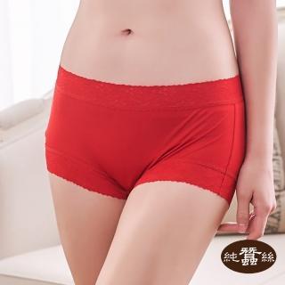 【岱妮蠶絲】AA2309E-L純蠶絲42針70G古典美蕾絲中高腰平口內褲(紅)