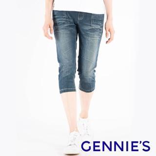 【Gennies 奇妮】經典刷色一體成型牛仔五分褲(藍T4F65)