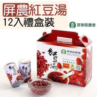 【屏東縣農會】屏農紅豆湯禮盒-320g-12入-盒(2盒一組)