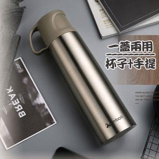 【NECO.L】一蓋兩用可提式真空不鏽鋼保溫杯500ml(琉璃金)
