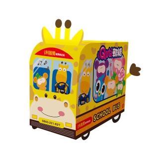 【小兒利撒爾】Quti軟糖 長頸鹿兒童禮盒 x15包組(晶明配方.檸檬C.藻油DHA.牛奶鈣.活性乳酸菌益生菌 各3包)