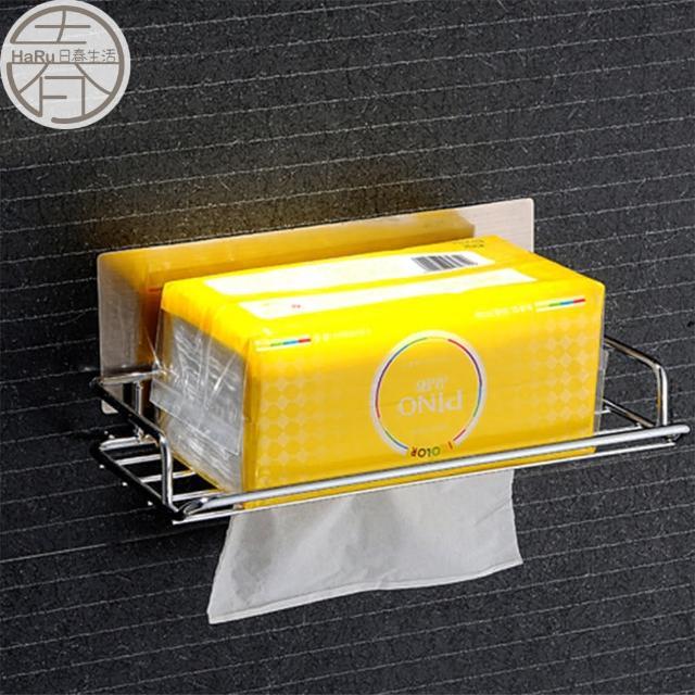 無痕貼抽取衛生紙收納架(抽取架