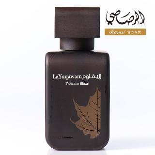 【Rasasi 拉莎斯】La Yuqawam Tobacco Blaze本色 雪松與皮革 男香75ml