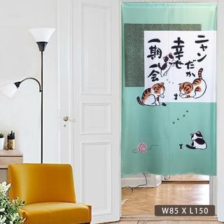 【莫菲思】芸佳 日式雅緻紋花門簾-一期一會 W85XL150