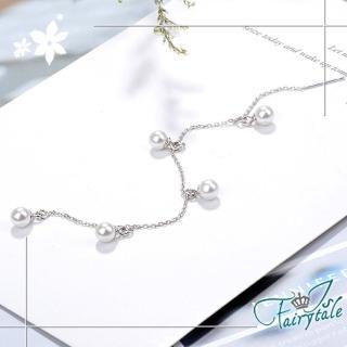 【伊飾童話】「任選」-珍珠流線*銅電鍍銀流蘇耳環/單入