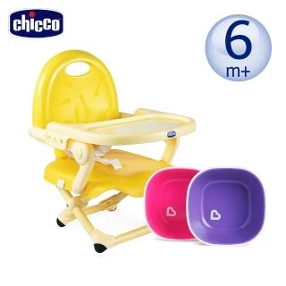 【Chicco】Pocket snack攜帶式輕巧餐椅座墊+防滑碗2入(多色可選)