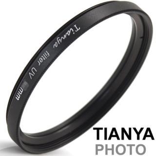 【Tianya天涯】58mm保護鏡UV濾鏡-無鍍膜非薄框(鏡頭保護鏡