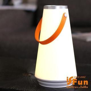 【iSFun】暖光花瓶*手提USB充電戶外桌燈夜燈/白