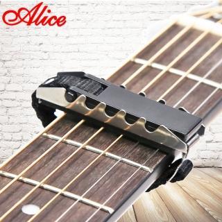 【美佳音樂】Alice-A006MP 電木吉他/民謠吉他 可拔弦釘/齒扣/綁式 移調夾-加強型
