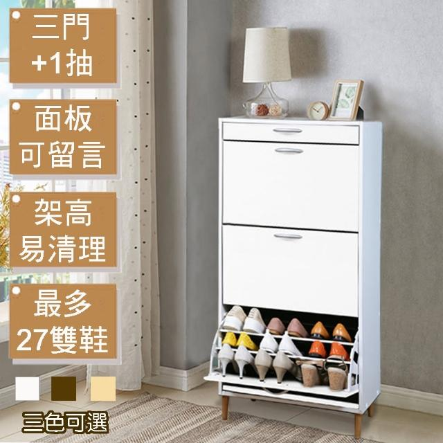 【C&B】第二代日式大容量薄型三層鞋櫃(三色可選)
