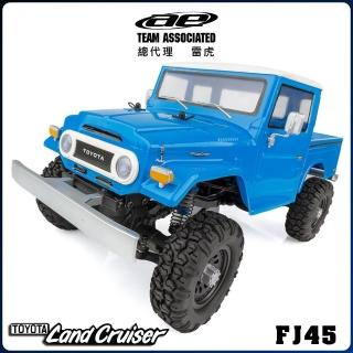 【Team Associated】CR12 豐田1977 Land Cruiser FJ45 四驅攀岩車6030AE-40003(攀岩車)