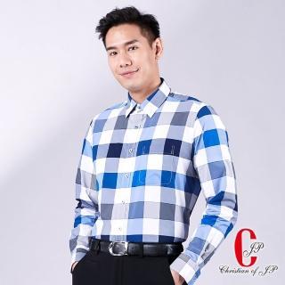 【JYI PIN 極品名店】經典格紋彈性休閒襯衫_藍(RW706-55)