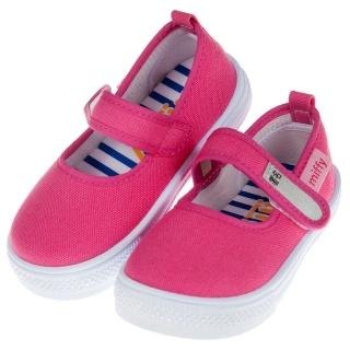 【布布童鞋】Miffy米飛兔桃色上學專用兒童室內鞋(L8R396H)