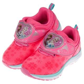 【布布童鞋】Disney冰雪奇緣透氣織面桃粉色兒童電燈運動鞋(B8Z403H)