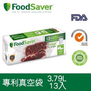 【75折加購】美國FoodSaver-真空袋13入裝 3.79L