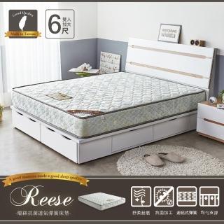 【H&D】莉絲抗菌透氣彈簧床墊-雙人加大6尺(抗菌透氣 彈簧床 雙人加大床墊)