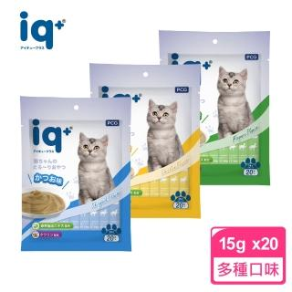 【iq+】貓咪樂泥棒-肉泥14g*20入(量販包)