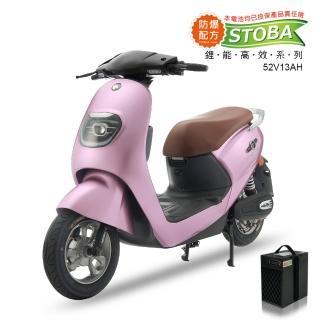 【向銓】Silver電動自行車PEG-033搭配防爆鋰電池(電動車)