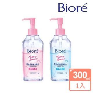 【Biore 蜜妮】零油感舒柔卸妝水_300ml(溫潤保濕型/淨爽控油型)
