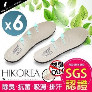 【HIKOREA】男女款SGS檢驗合格吸濕排汗除臭足弓設計高機能鞋墊6入(9065/現貨)